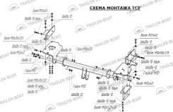 Фаркоп. Kia Sportage, JE, KM Hyundai Tucson, JM Двигатели: D4EA, G4GC, G6BA. Под заказ