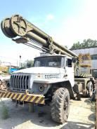 Урал 4320. УРАЛ 4320 СПО-15 автовышка, 10 500куб. см., 16м.