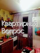 1-комнатная, улица Черемуховая 18а. Чуркин, 36кв.м.