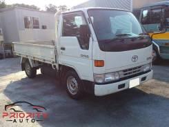 Toyota Dyna. , 2 800куб. см., 1 500кг., 4x2. Под заказ