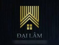 Вьетнам, Бухгалтерский Налоговый Финансовый Консалтинг Dai Lam Co LTD