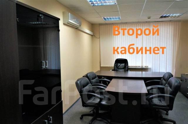 Аренда офиса у москомимущества Аренда офиса 20 кв Почтовая Малая улица