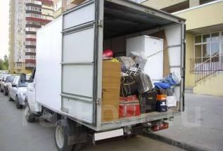 Переезды, грузоперевозки, вывоз мусора, грузчики 250рч