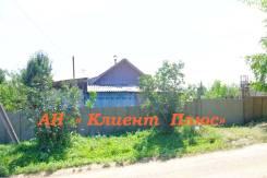 Продается жилой дом с замечательным уголком природы. Улица Спасская 209, р-н с.Спасское, площадь дома 30кв.м., электричество 25 кВт, отопление тверд...
