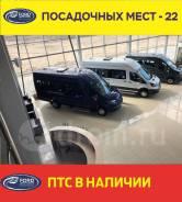 Ford Transit Shuttle Bus. Продается автобус Ford Transit, 22 места