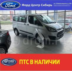 Ford. Продается Tourneo Custom, 7 мест, В кредит, лизинг
