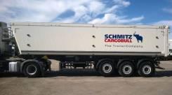 Schmitz Cargobull. Полуприцеп-самосвал schmitz Cargobull 45м3 2016год, 35 000кг.