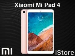 Xiaomi MiPad 4