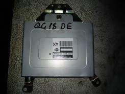 Блок управления двс. Nissan Bluebird, QU14 Двигатель QG18DE