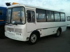 ПАЗ 32053. Автобус ПАЗ, 25 мест, В кредит, лизинг