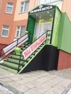 Продам помещение Срочно. Улица Героев Самотлора 26, р-н Нижневартовск, 76,0кв.м.