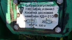 БобруйскАгроМаш ИСС-180. Роторная косилка. Под заказ
