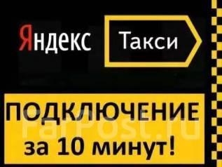 """Водитель такси. ООО """"Мастер"""". Владивосток"""