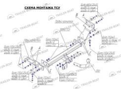 Фаркоп для Kia Ceed Sporty wagon (2007-2012)