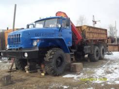 Урал 4320-1972-40. Продаётся УРАЛ с КМУ, 14 850куб. см., 12 000кг.