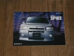 Обвес кузова аэродинамический. Honda Mobilio Spike
