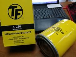 Фильтр масляный C-226, TF, В наличии ! ул Хабаровская 15В