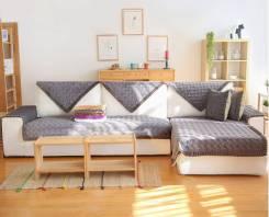 Чехлы на диваны.