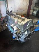 Двигатель Honda Accord 2,4 K24Z3