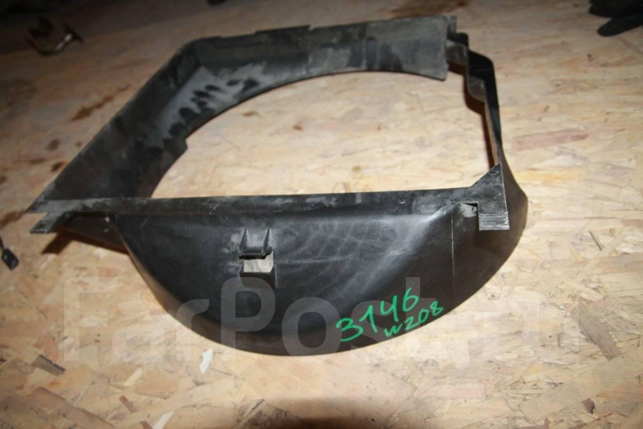 диффузор вентилятора мерседес clk 208 в москве
