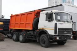 "МАЗ 5516X5-480-050. Продам ""МАЗ 5516Х5-480-050"" кузов 15,4м3, 11 890куб. см., 20 000кг."