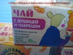 Иван-чай.