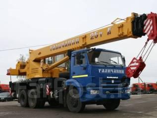 Галичанин КС-55713-1В. КС 55713-1В автокран 25т. (Камаз-65115) ЕВРО 4, 25 000кг., 28м.