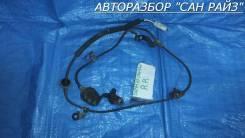 Датчик abs задний правый Mazda Demio DW3W D2054371YA