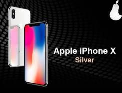 Apple iPhone X. Новый, 256 Гб и больше, Серебристый. Под заказ