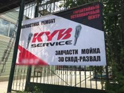 KYB Service скидка 20% на стойки и амортизаторы, 50% на установку