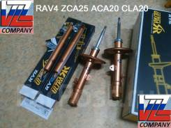 Амортизатор. Toyota: Lite Ace, RAV4, Town Ace, Master Ace Surf, Van, Model-F Двигатели: 2C, 3Y, 3YC, 4YEC, 1AZFE, 1AZFSE, 1CDFTV, 1ZZFE, 2AZFE, 3SFE...