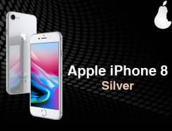 Apple iPhone 8. Новый, 256 Гб и больше, Серебристый