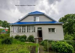 Продается дом с земельным участком на Чайке во Владивостоке. Улица Мусоргского 45, р-н Чайка, площадь дома 49кв.м., централизованный водопровод, эле...