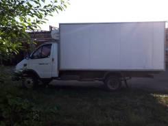 ГАЗ 3302. Газель рефрежиратор, 2 890куб. см., 1 500кг., 6x2
