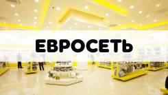 """Продавец-консультант. ООО """"Евросеть-Ритейл"""""""