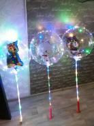 Светящиеся шарики, большой выбор