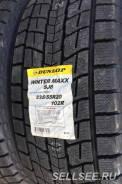 Dunlop Grandtrek SJ7, 235\55R20