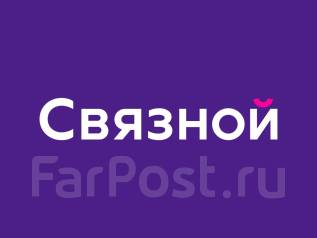 "Продавец-консультант. АО ""Связной Логистика"". ПГТ Сибирцево"