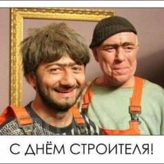 "Маляр-штукатур. Ооо ""СтройТрест"". Остановка Кирова, 32"