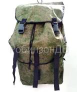 Рюкзак туристический КМФ
