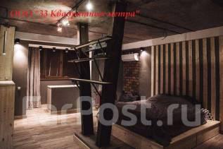 1-комнатная, улица Кипарисовая 2. Чуркин, 50кв.м. Комната