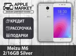 Meizu M6. Новый, 16 Гб, Серебристый, 3G, 4G LTE, Dual-SIM. Под заказ