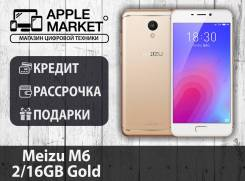 Meizu M6. Новый, 16 Гб, Золотой, 3G, 4G LTE, Dual-SIM. Под заказ