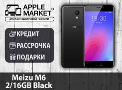 Meizu M6. Новый, 16 Гб, Черный, 3G, 4G LTE, Dual-SIM. Под заказ