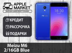 Meizu M6. Новый, 16 Гб, Синий, 3G, 4G LTE, Dual-SIM. Под заказ