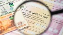 Автострахование, ОСАГО, КАСКО, договор купли-продажи, заявление в ГАИ