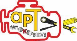 Автоэлектрик, ремонт всех электронных систем Спецтехники и автомобиля