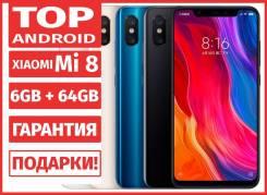Xiaomi Mi8. Новый, 64 Гб