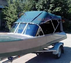 Тент и дуги на лодку Казанка-1(Южанка). Под заказ