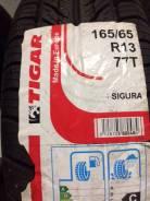 Tigar Sigura. Летние, 2018 год, без износа, 4 шт